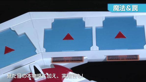 遊戯王 デュエルディスク 海馬瀬人に関連した画像-02