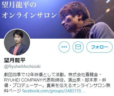 望月龍平 原爆 日本 反日 劇団四季 俳優 望月衣塑子に関連した画像-02