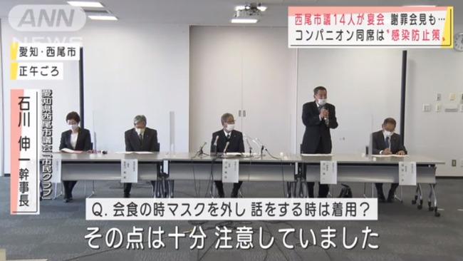 市議会議員 宴会 コンパニオン 愛知県西尾市 市民クラブに関連した画像-09