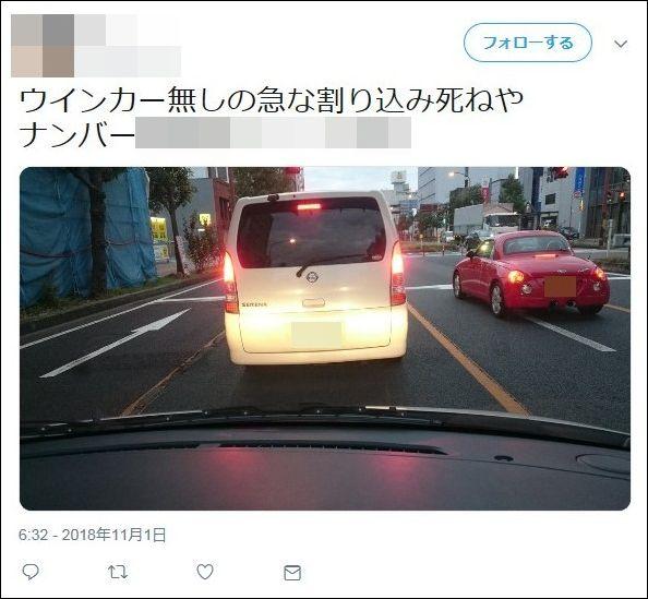 会社員 DQN ゲーセン キモオタ オタク 盗撮に関連した画像-05