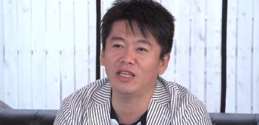 ホリエモン 堀江貴文 タクシー 乗車拒否 動画 晒し ルールに関連した画像-01