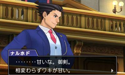 裁判 裁判長 弁護士 爆笑に関連した画像-01