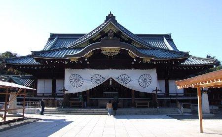 靖国神社に関連した画像-01