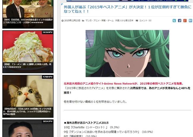 アニメ ランキング ワンパンマン デスパレード ノラガミ Fateに関連した画像-02