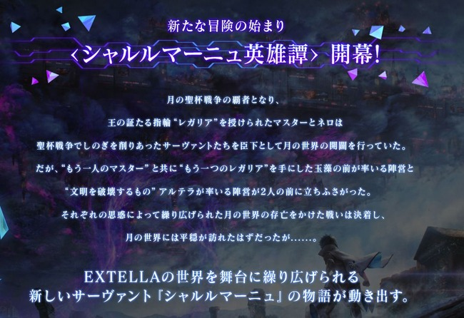 Fate/EXTRA Last Encore 予約に関連した画像-06