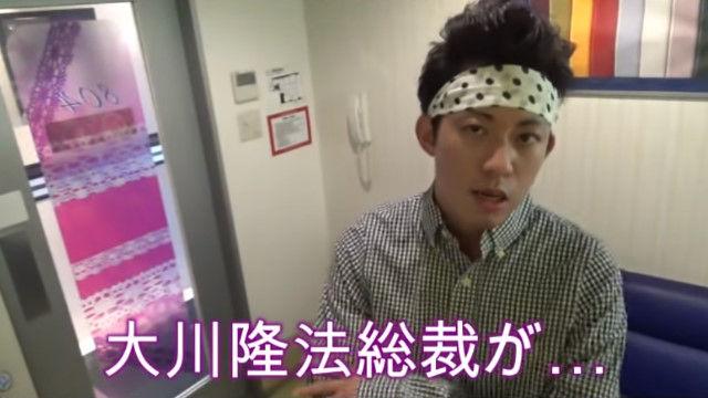 大川隆法 息子 長男 幸福の科学 大川宏洋 YouTuberに関連した画像-07