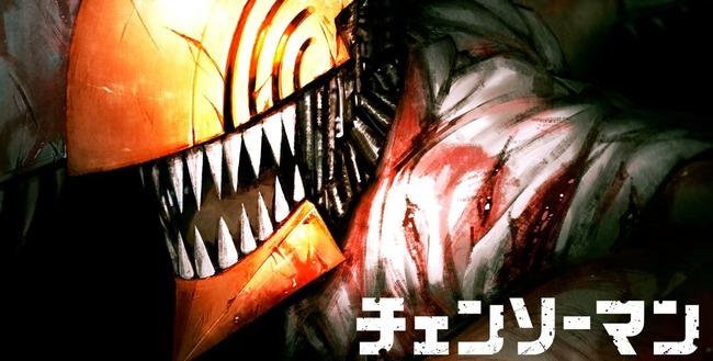 チェンソーマン アニメ化 藤本タツキ MAPPAに関連した画像-01