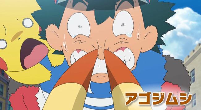 ポケモン アニポケ 兵庫県 未放送 サンムーンに関連した画像-01