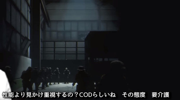 kun bf cod バトルフィールド コールオブデューティ bo3 ラップ ディスに関連した画像-14