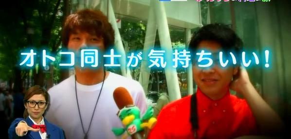 オトコ同士が気持ちいい ズムサタ ズームインサタデーに関連した画像-03