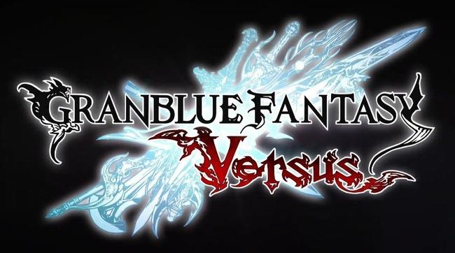 グラブルの格闘ゲーム『グランブルーファンタジー ヴァーサス』PS4で2019年発売決定!!