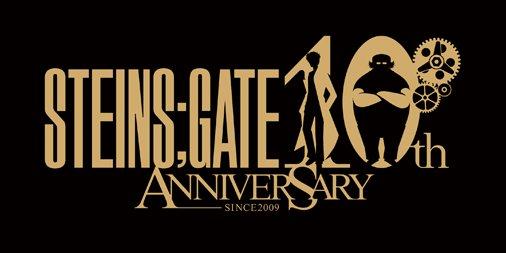 シュタインズ・ゲート 10周年 新プロジェクトに関連した画像-01