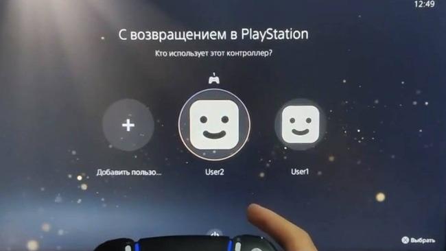 PS5 起動画面 リークに関連した画像-03