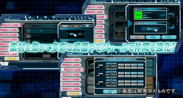 MAGES. PCオンラインゲーム 超銀河船団に関連した画像-16