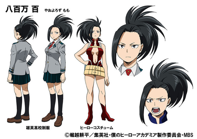 news_header_yaoyorozu_color