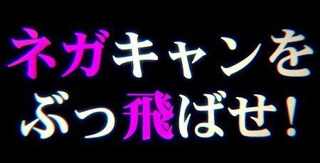ゲーム レビュー 文字 小さいに関連した画像-01