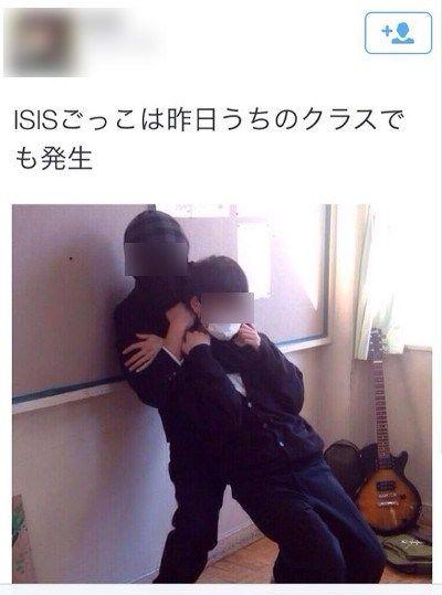 ISISごっこに関連した画像-08