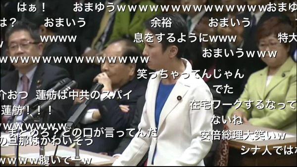 蓮舫 民進党 ブーメランに関連した画像-03