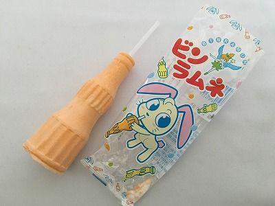 ビンラムネ 販売休止 駄菓子に関連した画像-01