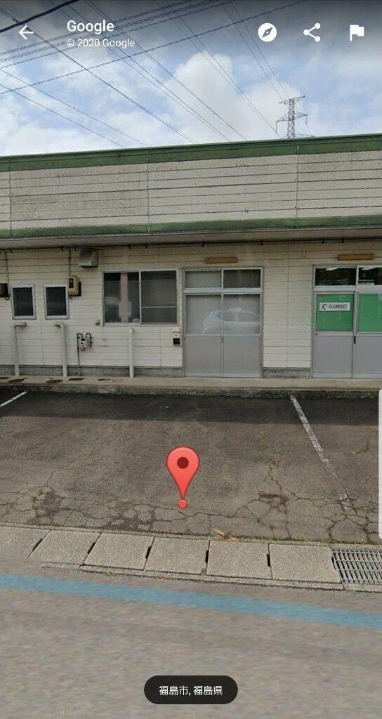 アベノマスク 受注 ユースビオ 非公表 公表 会社 福島県 公明党に関連した画像-11