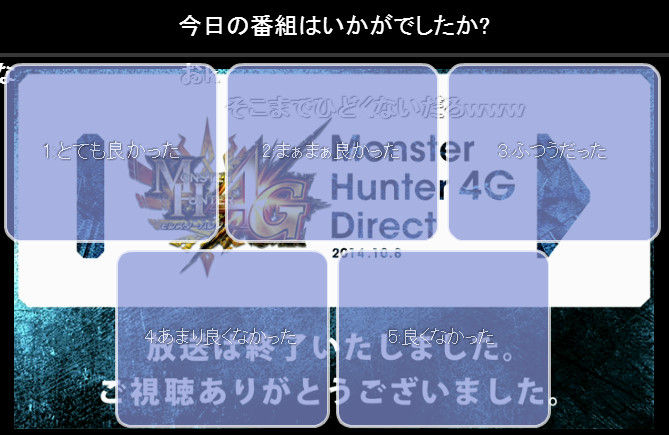 モンスターハンター4Gに関連した画像-03