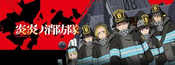 京アニ放火事件への配慮で放送見送りとなったアニメ『炎炎ノ消防隊』第3話、内容を一部変更し26日放送へ→「テロに屈するな」「変える必要ない」など賛否に・・・