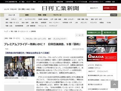 日本人 節約に関連した画像-02