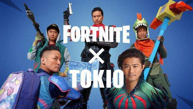 フォートナイト TOKIO コラボ TVCM プロモーションに関連した画像-04