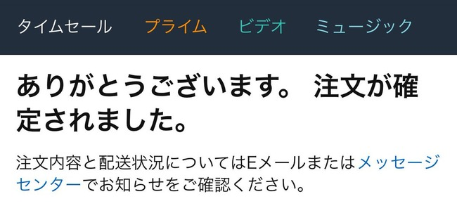 斗和キセキ Vtuber ガンダムアストレイレッドフレーム改に関連した画像-10