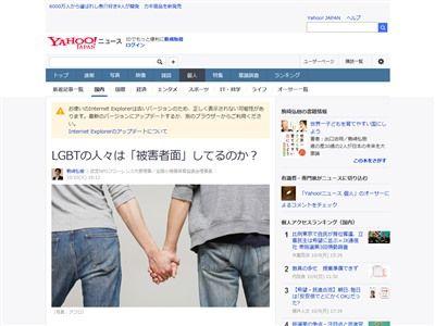 ウーマンラッシュアワー 村本大輔 ウーマン LGBT 差別 被害者面 学歴差別に関連した画像-02