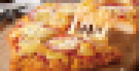 CHIZZA チッザ ピザ チキン KFC ケンタッキーに関連した画像-01
