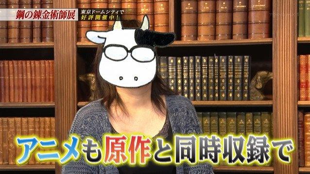 鋼の錬金術師 荒川弘 テレビ 初登場に関連した画像-03