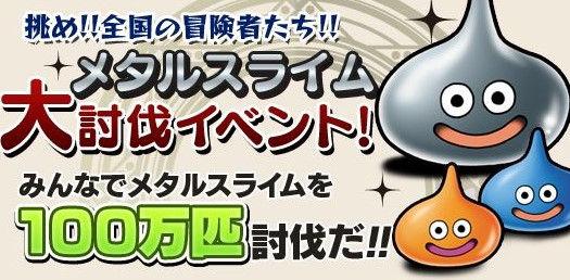 bandicam 2012-12-05 07-34-31-400