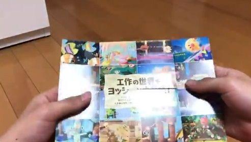 任天堂 スマートフォン 開発に関連した画像-04