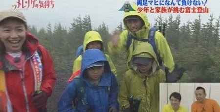 24時間テレビ 放送事故 富士登山 障害者 下半身不随 両足マヒ 虐待に関連した画像-01