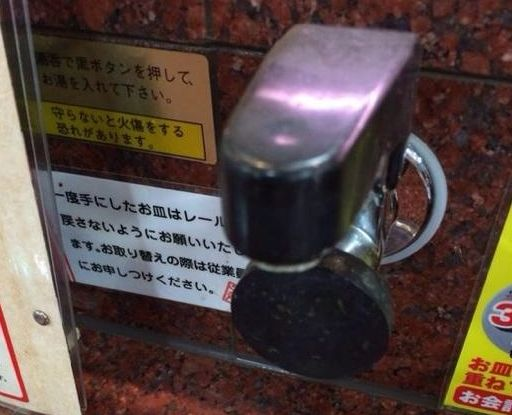 回転寿司に関連した画像-01