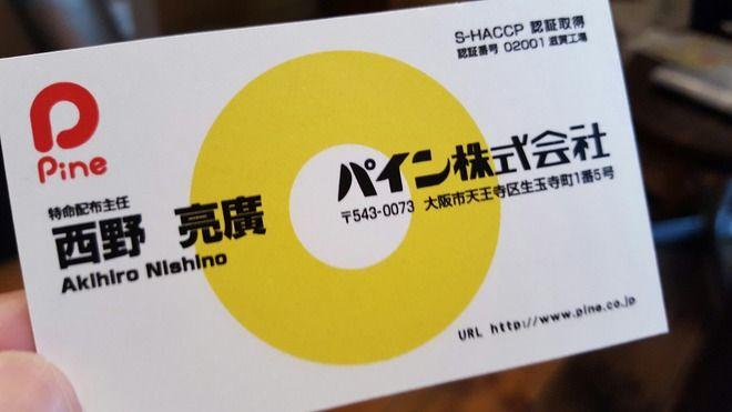 西野亮広 キングコング 芸人 絵本作家 引退に関連した画像-03