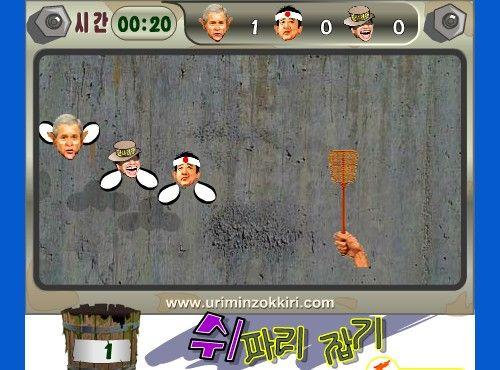 北朝鮮 TOP10 最新技術に関連した画像-12
