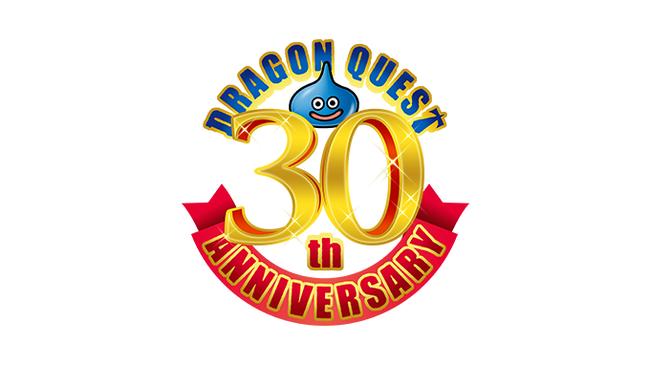堀井雄二 ドラクエ 歴史 ニコ生 前夜祭 ドラゴンクエスト 30周年 お誕生日 カウントダウンに関連した画像-01