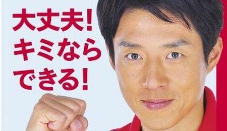 松岡修造 詐欺に関連した画像-01