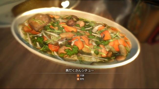 ゼノブレイドクロス グラフィック 料理に関連した画像-02
