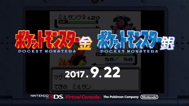 ポケットモンスター ウルトラサン ウルトラムーン 3DS ポケモンダイレクトに関連した画像-10