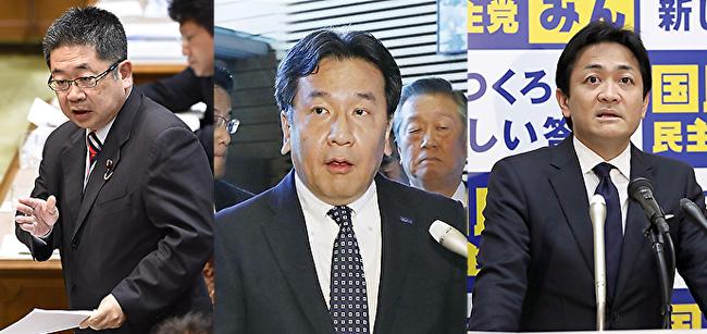 一律10万円 給付金 野党 批判 手に平返しに関連した画像-01