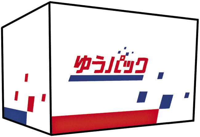 ゆうパック 置き配 配達 サービス開始 日本郵便 メール通知に関連した画像-01
