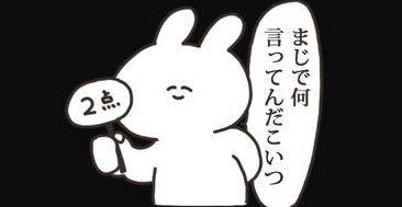 日本テレビ 24時間テレビ 武道館 サリン 障碍者 犯行予告 逮捕 大学生 ステチルに関連した画像-01
