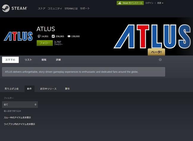 アトラス Steam クリエイターページ 開設 PCGamingShowに関連した画像-03