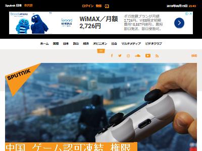 中国 ゲーム業界 承認 凍結 中国共産党 社会主義国に関連した画像-02