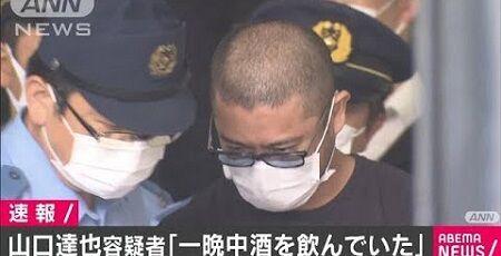 TOKIO 山口達也 飲酒 バイク 逮捕 警察官 車に関連した画像-01
