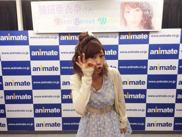 ラブライブ! 東條希 くっすん 楠田亜衣奈 生誕祭 誕生日に関連した画像-06