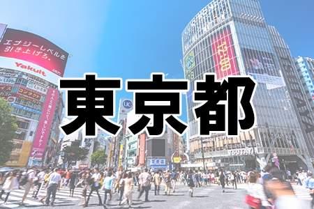 イケメン 都道府県 ランキング 東京 長崎 神奈川に関連した画像-03